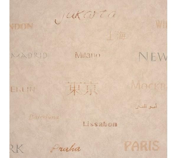 обои Caselio Tour du Monde 60442002
