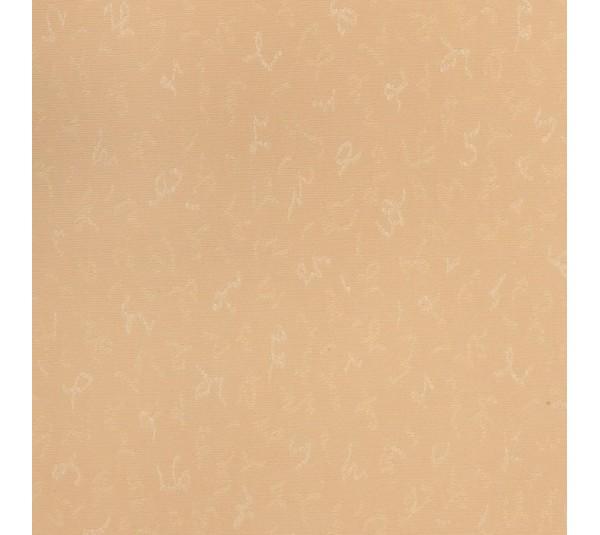 обои Calcutta Palettes  616002