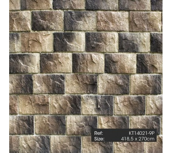 обои KT-Exclusive Just Concrete and Just Wood KT14021